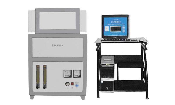 煌远仪器设备研究中心