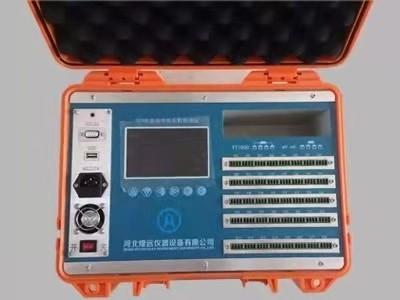 建筑墙体传热系数检测仪(现场)