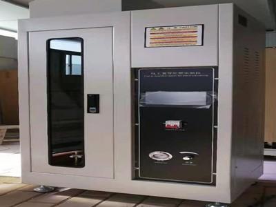 绝缘电线电缆垂直燃烧试验机