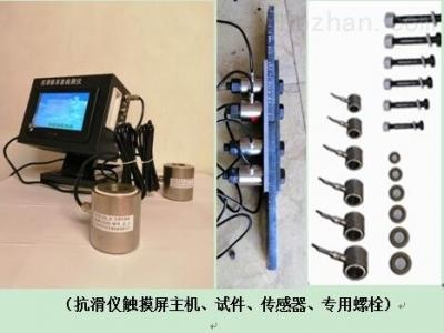 抗滑移系数检测仪(24通道)