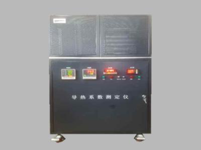 导热系数检测仪